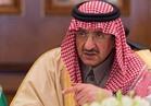 السلطات السعودية تجمد حسابات مصرفية خاصة بالأمير محمد بن نايف وأسرته