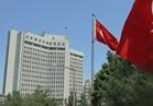 مصادر تركية: وزير دفاع قطر يزور أنقرة غدا