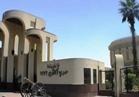فتح المتاحف والمزارات العسكرية مجانا بمناسبة ذكرى ثورة 30 يونيو