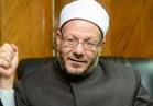 مفتي الجمهورية يدعو المسلمين ليكونوا القوة الرئيسية فى مكافحة التطرف