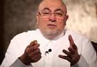 فيديو| خالد الجندي: «مفيش لفظ في القرآن يشبه الثاني»