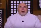 فيديو| أشخاص يهللون خلال قراءة القرآن.. وخالد الجندي: «سفقهاء»