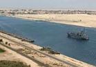 قناة السويس خارج قرار عدم عبور السفن أو البضائع القطرية بسبب «القسطنطينية»
