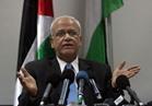 عريقات يدعو المجتمع الدولي للعمل على إنهاء الاحتلال الاسرائيلي