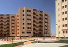 «الإسكان» تسليم شقق الإعلان الثامن للإسكان الاجتماعي أكتوبر المقبل