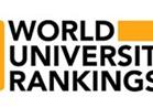 جامعة القاهرة فى قائمة أفضل 500 جامعة حول العالم وفقا للتصنيف العالمي