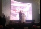 8.5 مليون دولار حجم استثمارات «تويوتا فورتشنر» في مصر