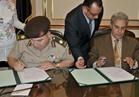 جامعة القاهرة توقع بروتوكول تعاون مع القوات المسلحة في التعليم والبحث العلمي