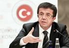 النمسا تمنع دخول وزير الاقتصاد التركي البلاد