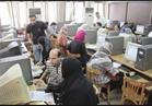 خطوات تسجيل قدرات طلاب للثانوية العامة و أماكن الكليات التي تجري بها الاختبارات