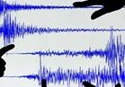 زلزال بقوة 4.8 درجة يضرب الجزائر