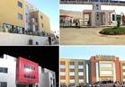 صور.. ننشر المصروفات الدراسية للجامعات الخاصة
