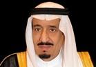 مجلس الوزراء السعودي يجدد ادانته للهجوم الإرهابي بالجيزة