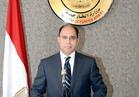 """مصر تعرب عن أسفها لفشل مجلس الأمن في اعتماد """"قرار القدس"""""""