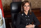 وزيرة الاستثمار: تحسين الخدمات المقدمة بالمناطق الاستثمارية