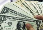 تراجع سعر الدولار في البنوك
