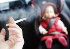 «معا ..نحمى صحة أولادنا».. مؤتمر للتوعية بمخاطر التدخين «الأربعاء»
