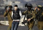الاحتلال الإسرائيلي يعتقل 17 فلسطينيا في الضفة الغربية