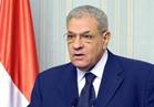 «محلب» يغادر القاهرة لرئاسة وفد مصر في القمة الإفريقية بأديس أبابا