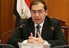 بالأسماء.. وزير البترول يصدر حركة تنقلات وترقيات جديدة