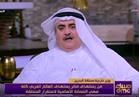 مملكة البحرين: لن نتراجع عن عودة الحق للفلسطينين