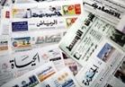 صحف سعودية: التعديل القطري لقانون الإرهاب غير كاف لتأمين المنطقة من شرها