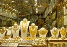 استقرار أسعار الذهب في التعاملات الصباحية