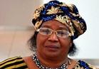 مالاوي تصدر أمرا باعتقال الرئيسة السابقة بسبب فضيحة فساد