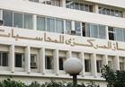 المركزي للإحصاء: 52 %زيادة في صادرات مصر إلى التجمعات الدولية عام 2016