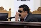 حجز محاكمة 26 متهما بخلية الجيزة الإرهابية لـ 9 سبتمبر