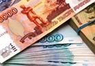 الروبل يواصل انخفاضه أمام الدولار واليورو