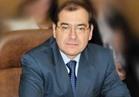وزير البترول : توصيل الغاز لـ ٦٠٠ ألف وحدة سكنية
