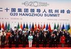 بث مباشر .. بدء اجتماعات قمة مجموعة العشرين بألمانيا