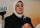 نائب وزير الصحة والسكان تنعي شهداء سيناء