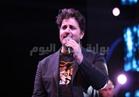 صور| ملحم زين يضيء «طابا هايتس» بحضور الجاليات العربية