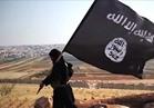 داعش تعلن مسؤوليتها عن الهجوم على القوات الأمريكية غربي الموصل
