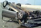 مصرع وإصابة 5 أشخاص من أسرة واحدة في حادث انقلاب سيارة بالبحيرة