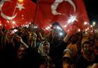 عشرات الآلاف يتظاهرون ضد أردوغان في إسطنبول