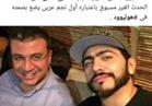 عمرو الليثي يوجه التهنئة لتامر حسني عبر صفحته على الفيس بوك