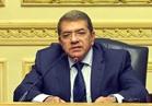 4 مؤشرات إيجابية تكشف نجاح الإصلاح الاقتصادي في مصر