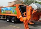 تأجيل دعوى إلغاء تحصيل رسوم القمامة على فاتورة الكهرباء لـ 22 نوفمبر