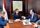 وزيرا الاستثمار والتعاون الدولي والآثار ومحافظ الأقصر يبحثون الفرص الاستثمارية بالمحافظة