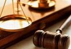 تأجيل محاكمة المتهمين باختراق تحقيقات نيابة الأموال العامة لـ10 أكتوبر