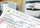 تعرف على »فاتورة كهرباء« شهر يوليو..بعد تطبيق الشريحة الجديدة