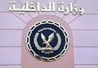 الداخلية تمشط المنطقة الصحراوية بالوادي الجديد بحثًا عن الإرهابيين