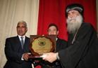"""رئيس جامعة جنوب الوادي يشهد إحتفالية """"المواطنة والتعايش السلمي في حب مصر"""""""