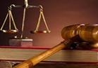 جنح مستأنف الإسكندرية: لا يجوز حبس أم امتنعت عن تنفيذ حكم الرؤية