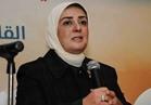مايسه شوقي: مجلس الطفولة يتابع واقعة انتهاك عرض طفلة القليوبية