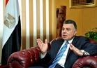 صور| شخصيات عامة وسياسية يقدمون العزاء في والدة وزير الاستثمار الاسبق أسامة صالح