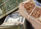 بنك جولدن مان: الجنيه سيرتفع تدريجيا أمام الدولار